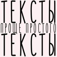 Тёма Щёголь