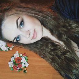 Алина Каспо