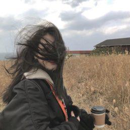 Nara Rain